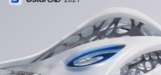 Lợi ích khi nâng cấp phần mềm GstarCAD 2021